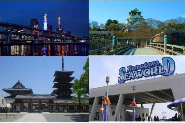 【欢乐亲子日本全景六天】国航直飞 迪斯尼乐园、富士急乐园