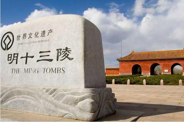 【超值北京1日游】(纯玩团)八达岭长城-十三陵(定陵)鸟巢水立方外景
