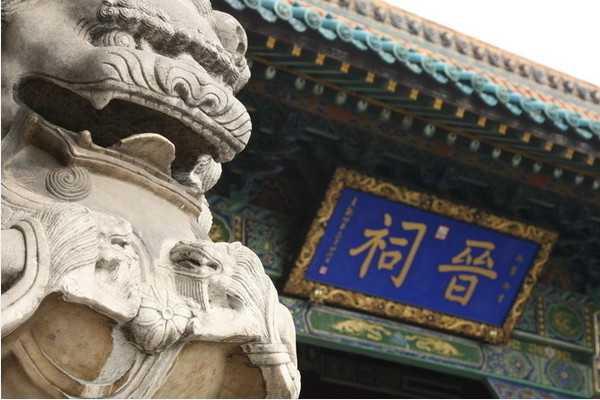 【山西高铁四日游】晋祠、五台山、平遥古城、乔家大院