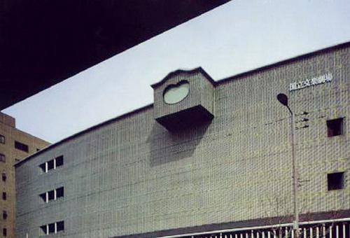 国立文乐剧场