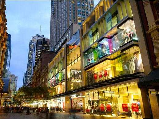 皮特街购物中心