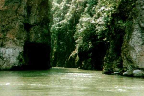 南江峡谷公园
