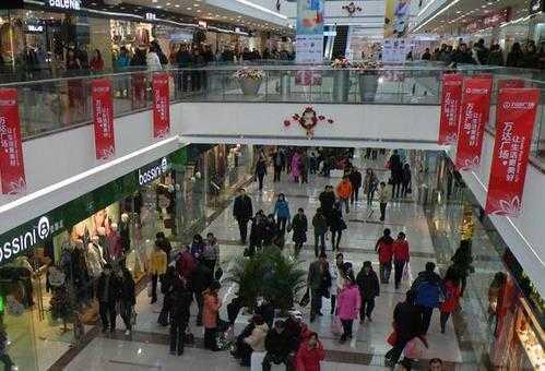 万达广场购物中心