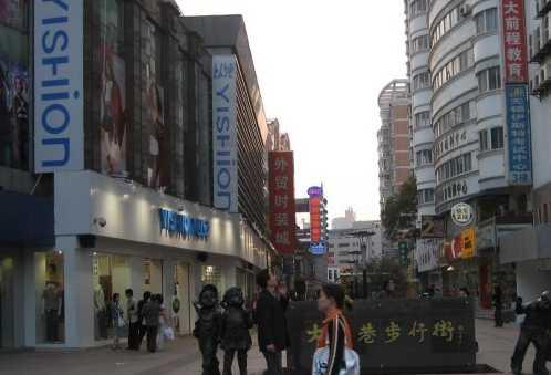 大成巷步行街