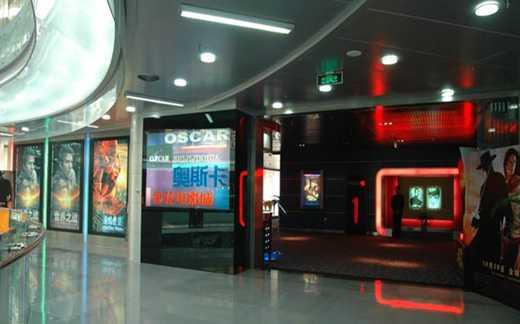 国际娱乐购物中心