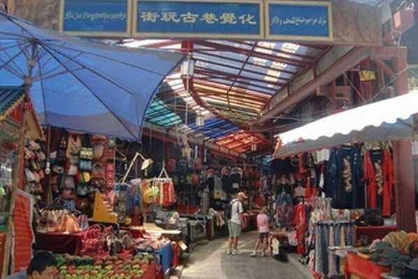 化觉巷古玩街