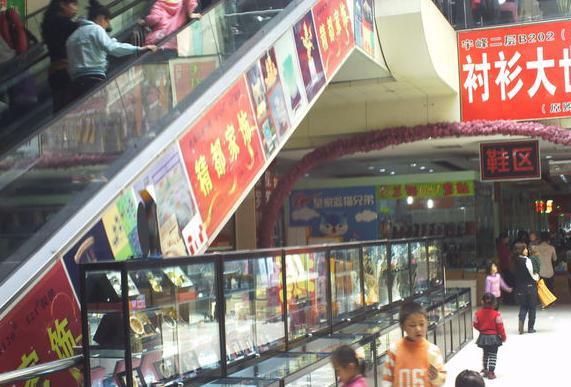 宇峰购物广场