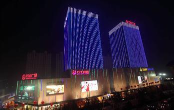 中原万达广场