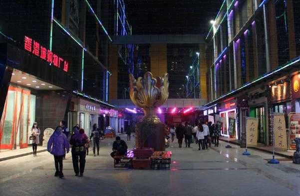 香港城购物广场