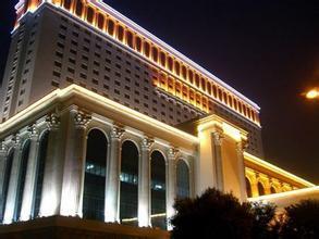 华阳国际大酒店