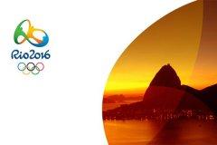 里约热内卢奥运会时间_安全注意事项_使领馆电话