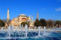 去土耳其旅游签证怎么办 去土耳其旅游签证办理情况