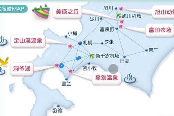 日本旅游攻略-北海道地图