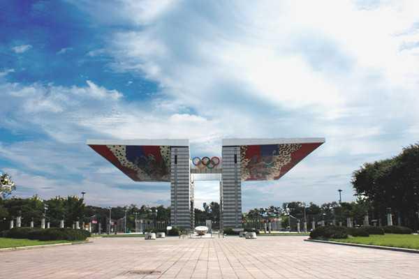 首尔奥林匹克公园