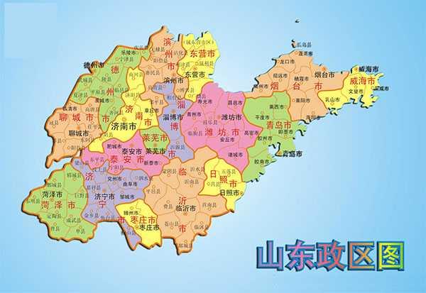 山东旅游地图-山东地图全图