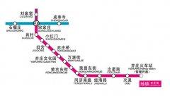 北京地铁亦庄线时间表-北京地铁亦庄线首发时间,时间间隔