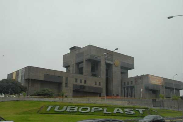 秘鲁国家博物