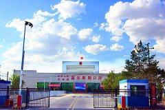 伊犁州旅游攻略-伊犁州自助游攻略