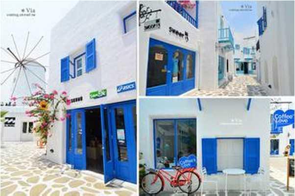 希腊风情圣