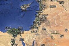 以色列在哪-以色列地理位置