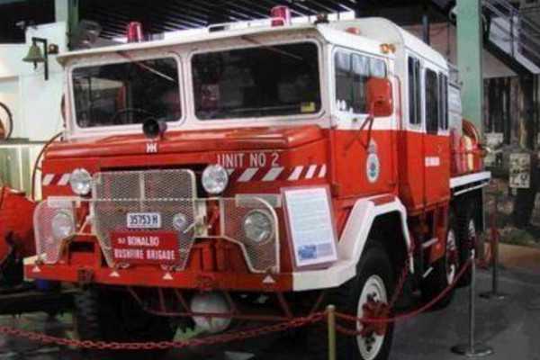 彭里斯消防博物馆