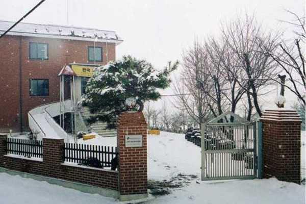 韩国基督教