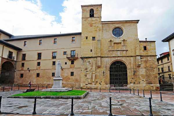 普布洛阿斯图里亚斯博物馆