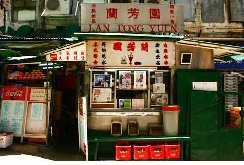 兰芳园茶餐厅